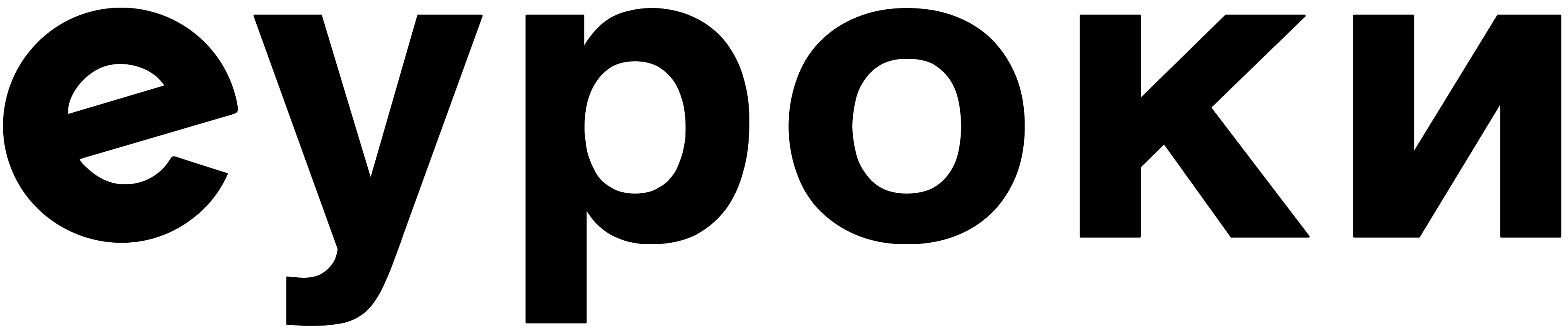 Logo b w 1