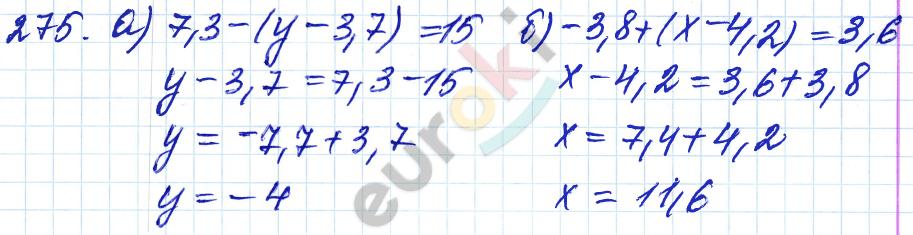 ГДЗ по математике 6 класс дидактические материалы Чесноков, Нешков Самостоятельные работы, Вариант 3. Задание: 275