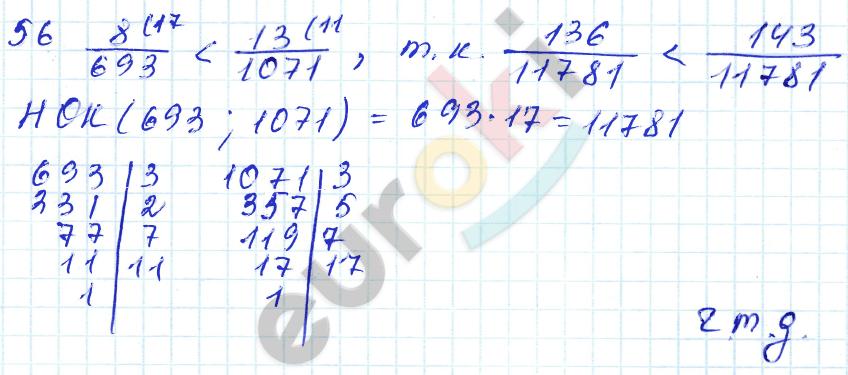 ГДЗ по математике 6 класс дидактические материалы Чесноков, Нешков Самостоятельные работы, Вариант 4. Задание: 56
