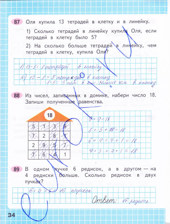 ГДЗ по математике 2 класс рабочая тетрадь Моро, Волкова Часть 1, 2. Задание: стр. 34