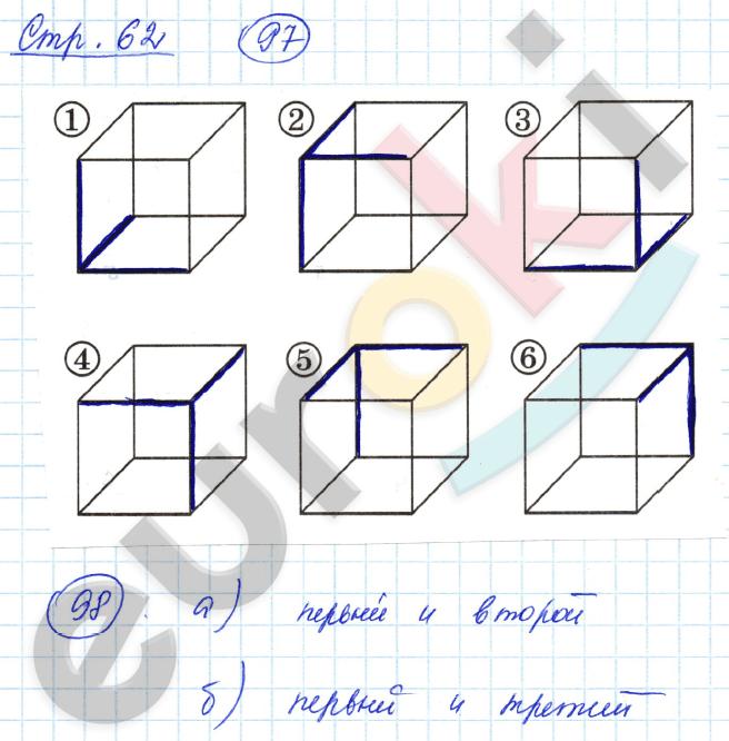 ГДЗ по математике 3 класс рабочая тетрадь Истомина, Редько Часть 1, 2. Задание: стр. 62