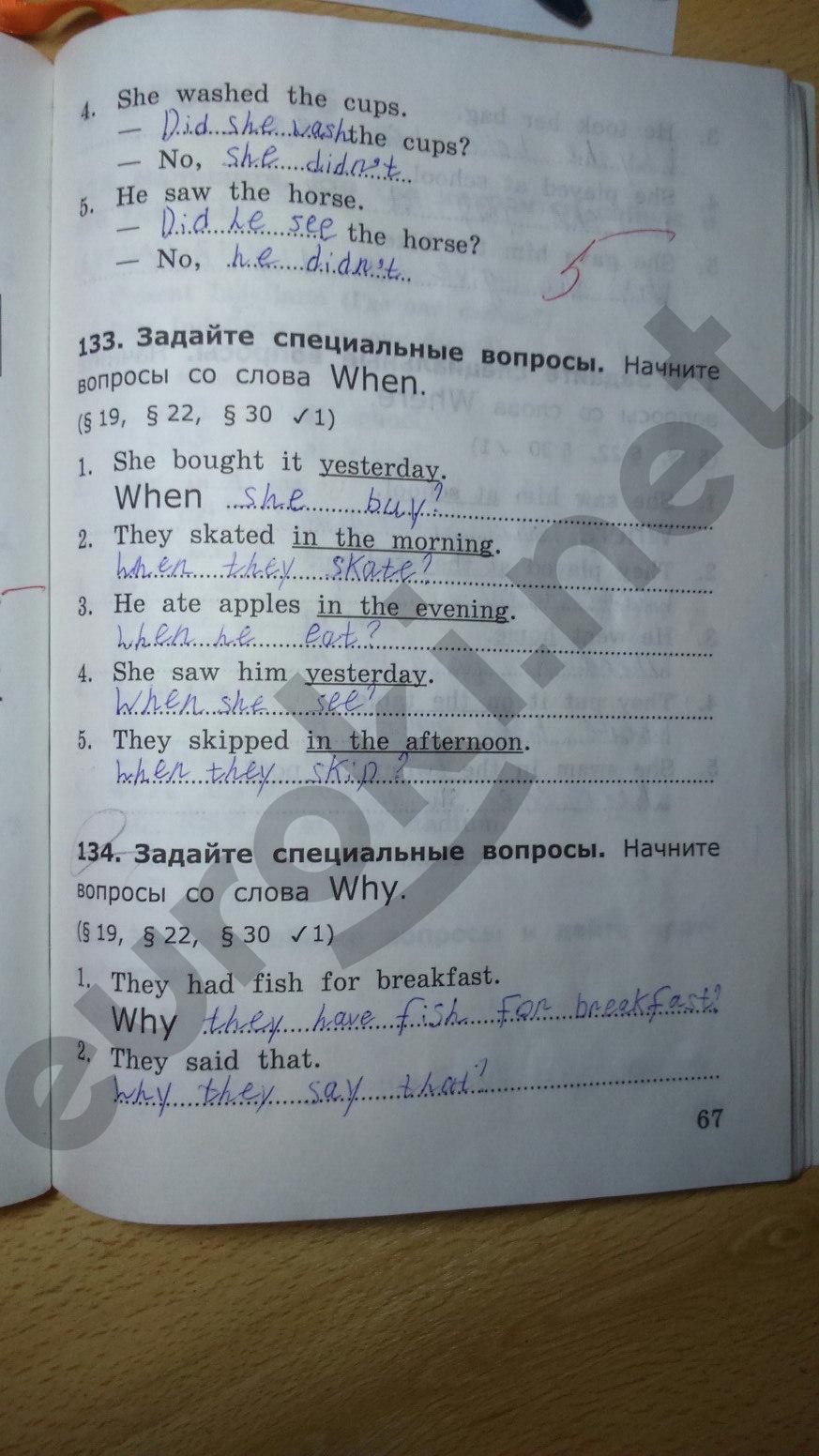 ГДЗ по английскому языку 3 класс рабочая тетрадь Барашкова Е.А. Часть 1. Задание: стр. 67