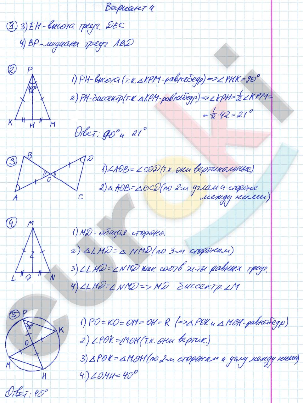 решение задач по математике 2 класс горбов
