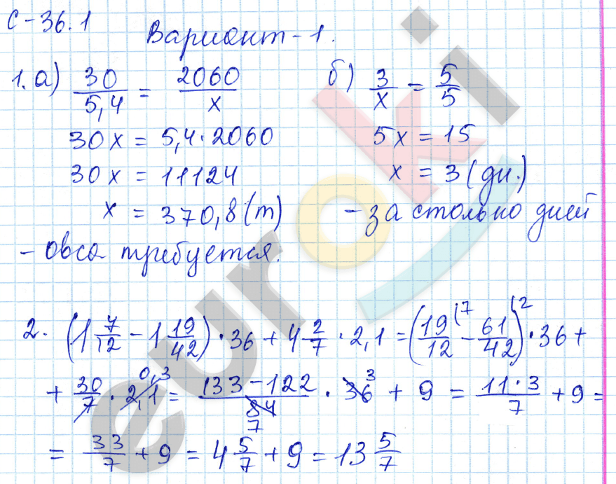 Решение задачи алгебра 6 класс решение задач по физике 10 класса i