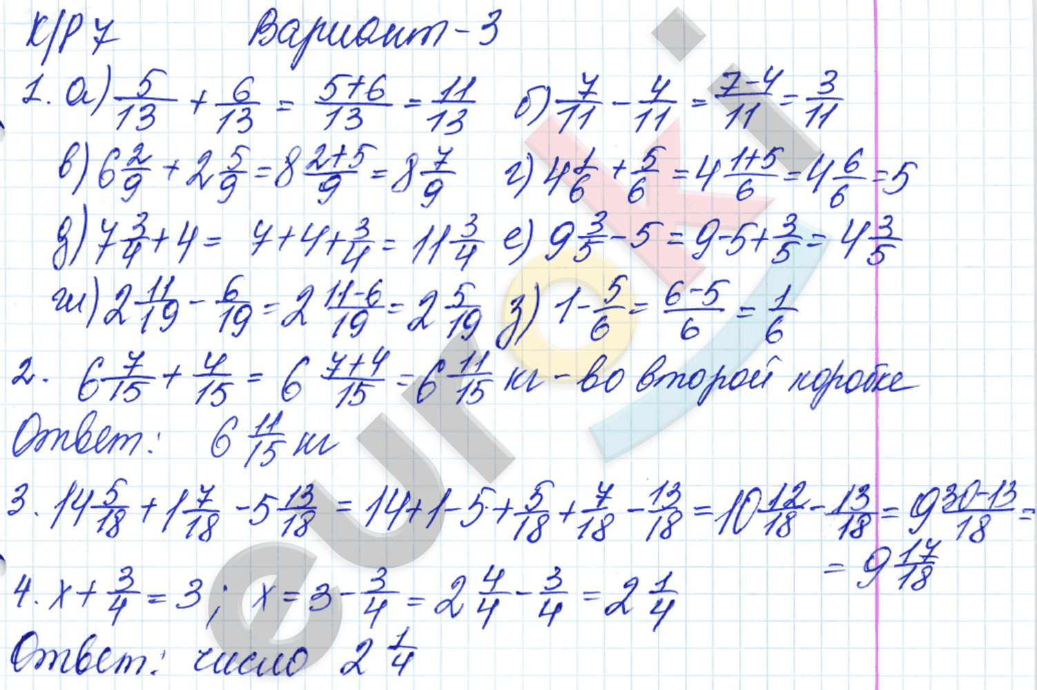 ГДЗ по математике 5 класс контрольные работы Дудницын, Кронгауз Экзамен ответы и решения онлайн КР-7. Сложение и вычитание обыкновенных дробей с одинаковыми знаменателями. Сложение и вычитание смешанных чисел. Задание: Вариант 3