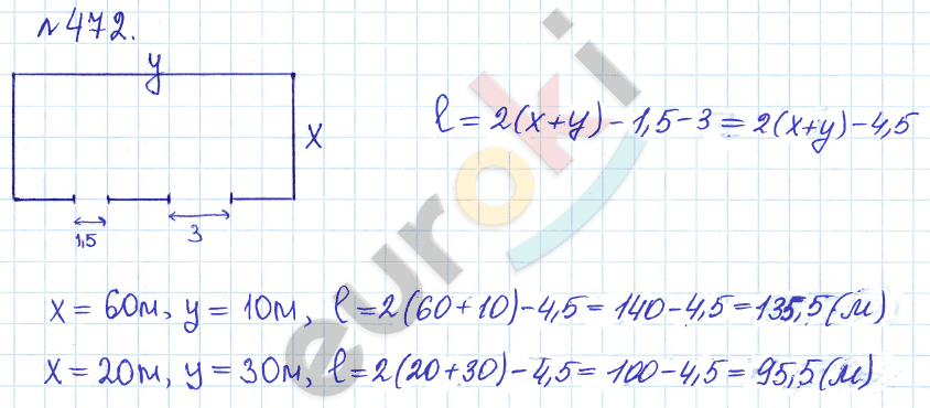 ГДЗ по математике 6 класс задачник Бунимович, Кузнецова. Задание: 472