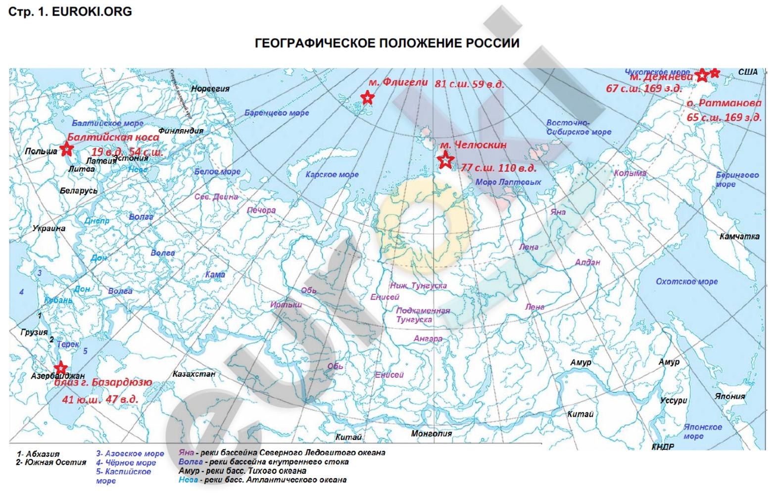 сухопутная граница россии на контурной карте качество особенно