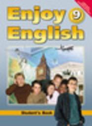 Гдз по английскому языку 9 класс рабочая тетрадь ваулина, дули.
