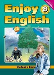Гдз решебник английский язык за 8 класс биболетова, трубанева.