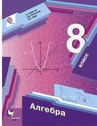 Гдз по алгебре 8 класс дидактические материалы мерзляк, полонский.